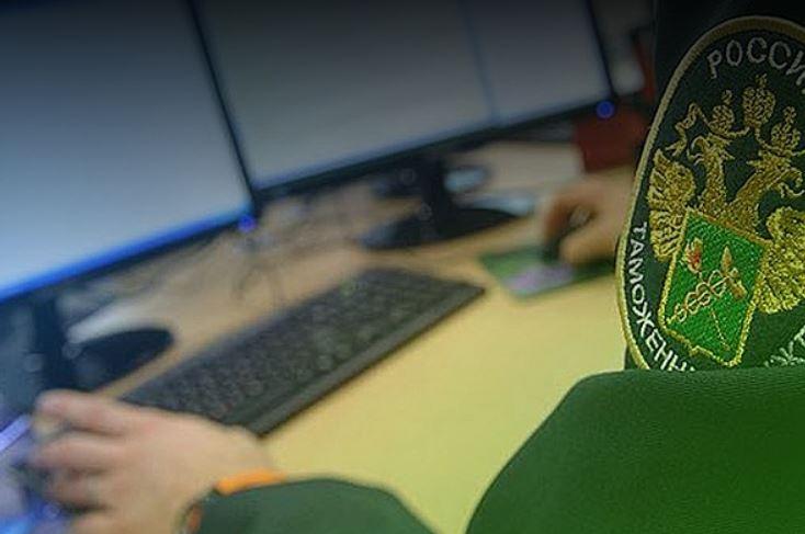 ФТС России: узнать о своих задолженностях и въездном статусе граждане смогут с помощью нового сервиса