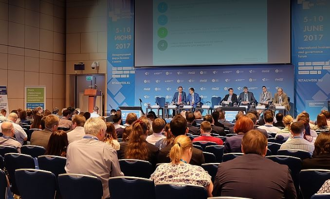 8 июня логисты производителей и сетей обсудят вопросы цифровизации, сотрудничества и партнерства в цепи поставок